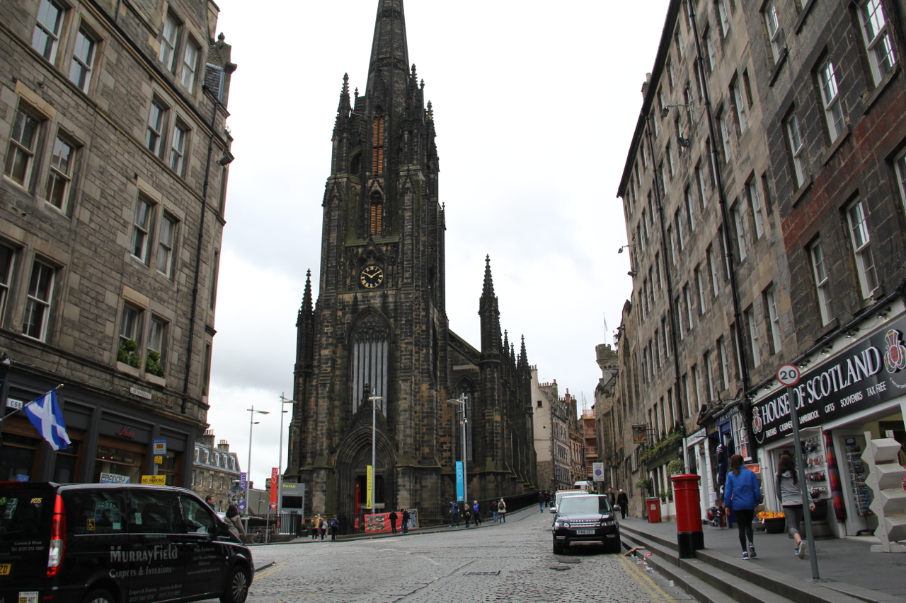 The Hub Locations Film Edinburgh
